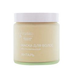 МиКо, Маска восстанавливающая для светлых и осветленных волос Янтарь, 120мл