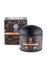 Термо-маска для тела для похудения Sauna&SPA Natura Siberica
