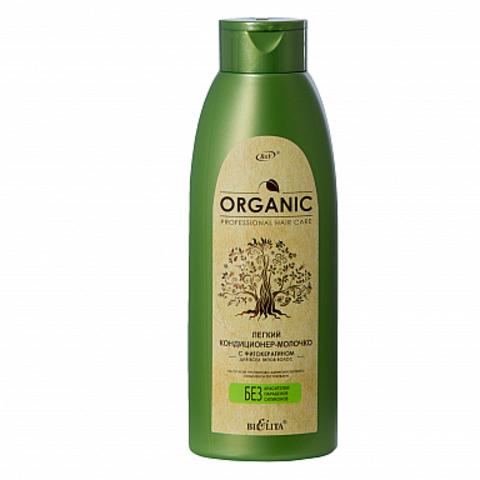Белита Professional Organic Hair Care Лёгкий кондиционер-молочко с фитокератином 500мл