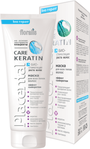 Floralis Placental Care Keratin Маска для волос 200г