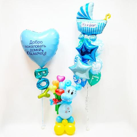 Голубое сердце
