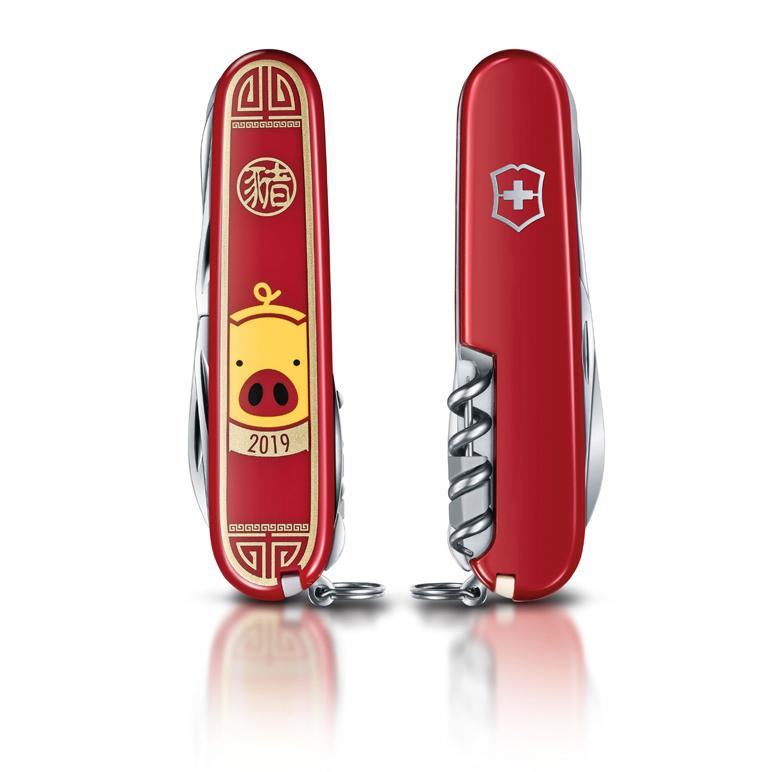 """Нож Victorinox Huntsman LE 2019, 91 мм, 16 функций, красный, """"Year of the Pig"""" (подарочная упаковка)"""