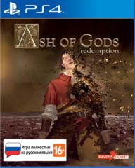 PS4 Ash of Gods: Redemption (русская версия)