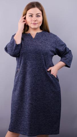 Гамма. Повсякденна сукня великих розмірів. Синій.