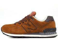 Кроссовки Мужские New Balance 574 Premium Suede Brown