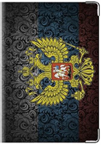 """Обложка для паспорта """"Герб РФ"""" (2)"""