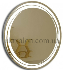 Зеркало Celeste с подсветкой