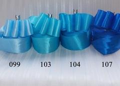 Лента атласная шириной 1см синяя - 107