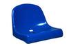 Кресло пластиковое стадионное (тип 1).