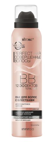 BB Лак для волос с блестками бриллиантовое сияние  сильной фиксации