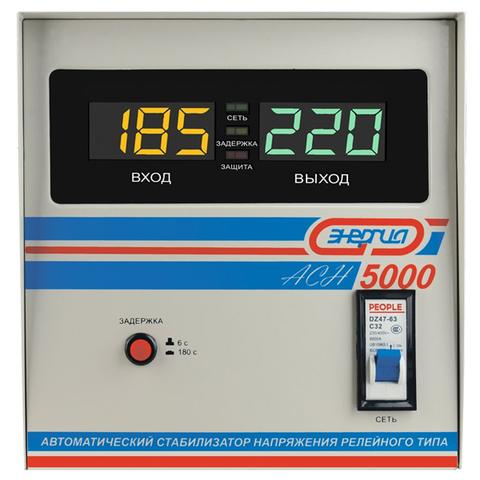 Стабилизатор АСН-5000 Энергия