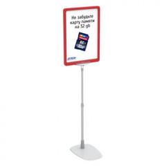 Стойка информационная напольная раздвижная 350-550мм, формат А4, цв.красный