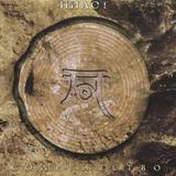 Пилот / Содружество (CD)