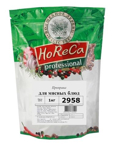 Приправа для мясных блюд ВД HORECA в ДОЙ-паке 1кг