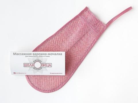 Шелковица, Пилинг-варежка для тела массажная (розовая)