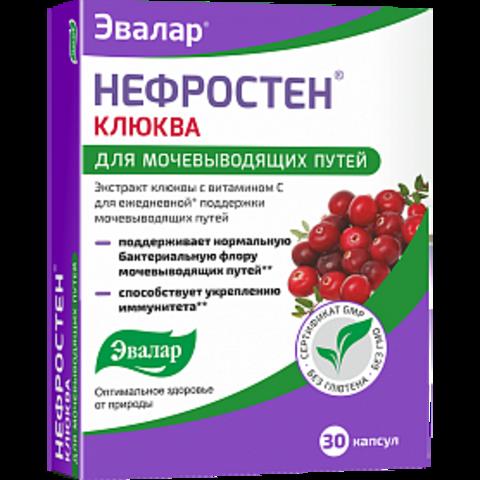 Nefrosten cranberries №30