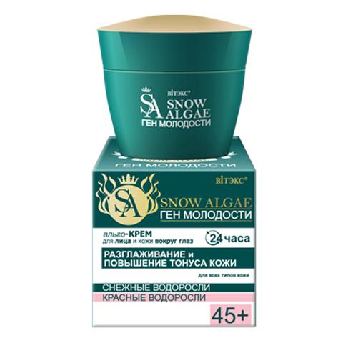 Альго-КРЕМ для лица и кожи вокруг глаз Разглаживание и повышение тонуса кожи 24 часа