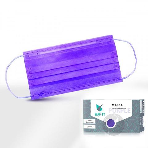 Маски одноразовые медицинские трехслойные фиолетовые, в коробке, 50 шт./уп.