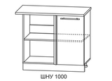 Кухня Империя СУ 1050 Шкаф нижний угловой