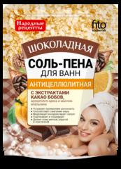 Соль-пена для ванн Антицеллюлитная Шоколадная 200 г. ТМ Фитокосметик