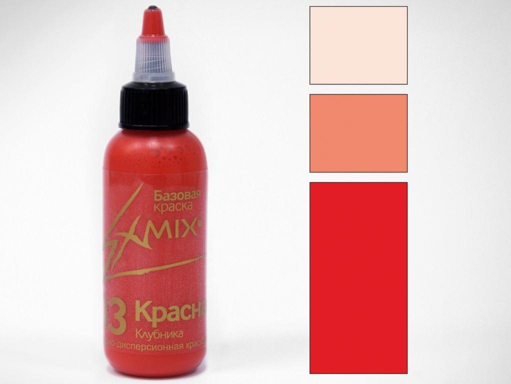 Exmix Краска  укрывистая Exmix 03 Красный 15 мл Exmix_03_Красный.jpeg