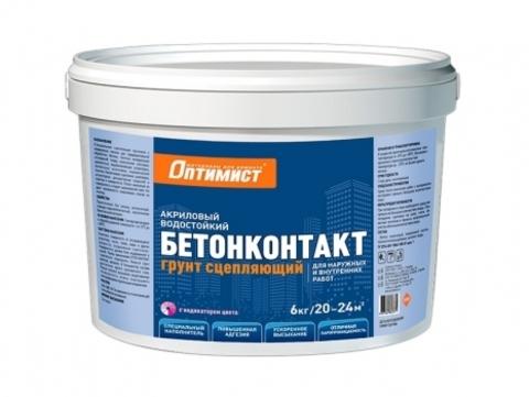 Оптимист Грунтовка «Бетонконтакт» G109 сцепляющая для наружных и внутренних работ