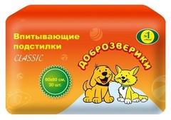 Подстилки для животных  60х60, 30 шт., Доброзверики «Classic»