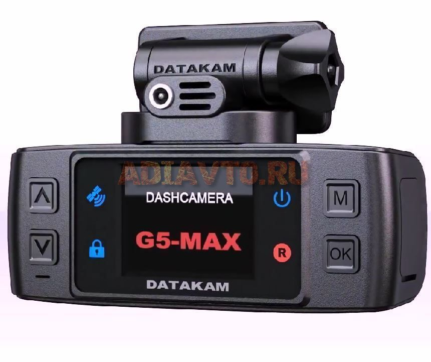 Datakam G5 City Max-BF Limited Edition