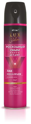 ЛАК Mega-ОБЪЕМ для укладки волос суперсильной фиксации 5 в 1