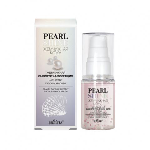 Белита Жемчужная кожа. Pearl Shine Жемчужная сыворотка-эссенция для лица «Капсулы красоты» 30мл