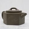 Исинский чайник Люфан Ху 270 мл #L 44