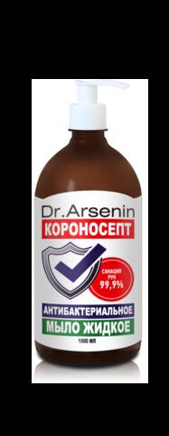Мыло жидкое антисептическое с антибактериальным и противогрибковым действием КОРОНОСЕПТ Dr. Arsenin 1000 мл санация 99,9% НИИ Натуротерапии