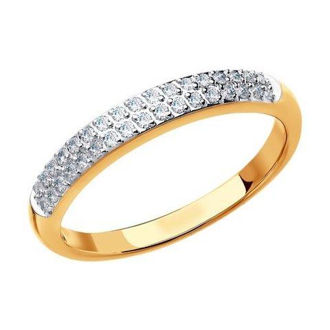 1010359 - Кольцо из золота с бриллиантовой дорожкой