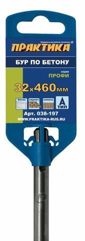 Бур SDS-plus ПРАКТИКА 32 х 460 мм серия