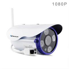 IP камера VSstarcam C7852WIP (C50S) WiFi 1080p уличная водозащищенная