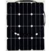 Гибкая солнечная батарея E-Power 80Вт