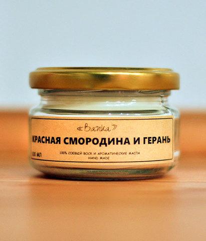 Свеча ароматическая Красная смородина и герань, Banka home
