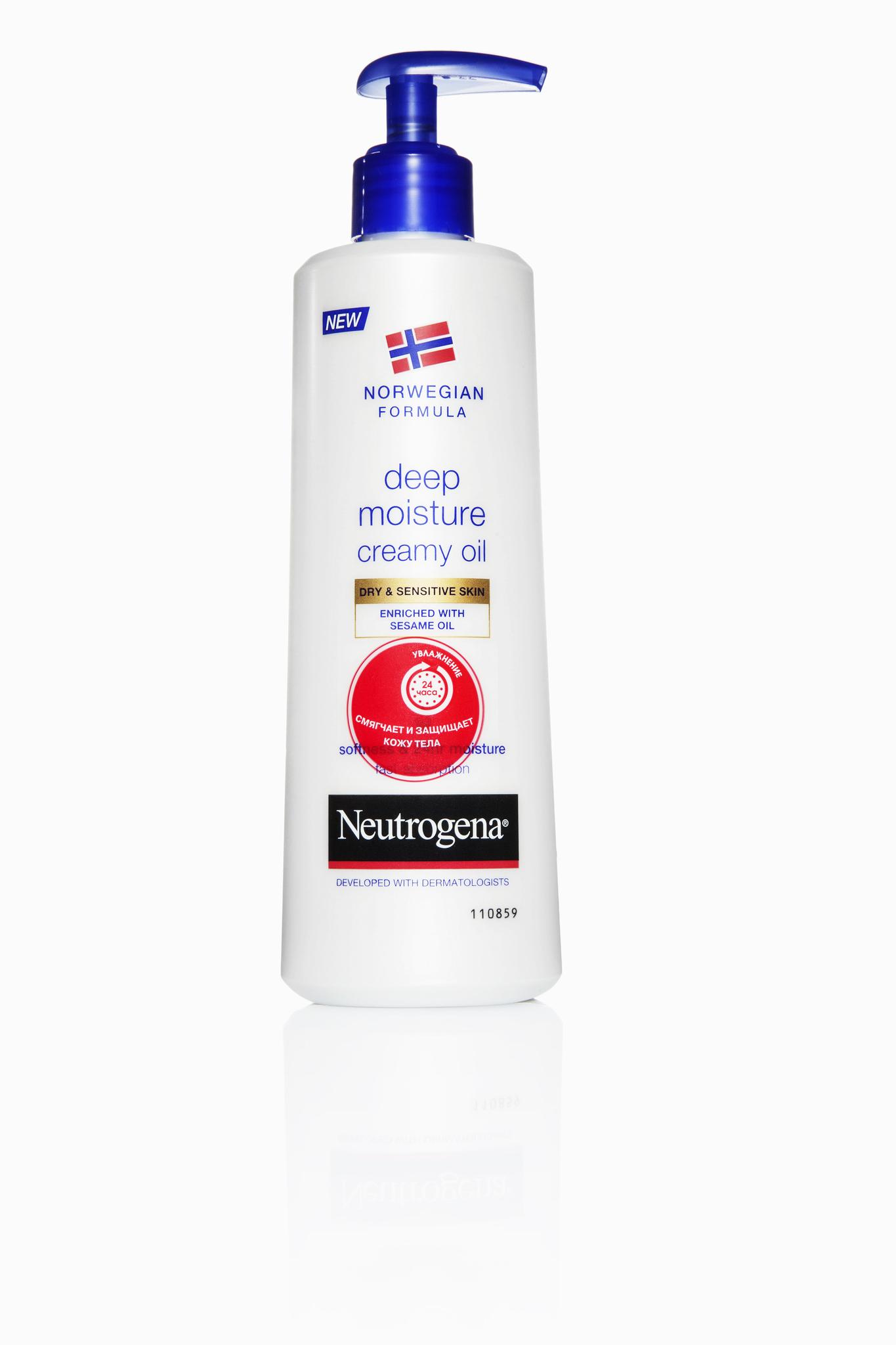Neutrogena крем-масло для сухой и чувствительной кожи 250 мл.