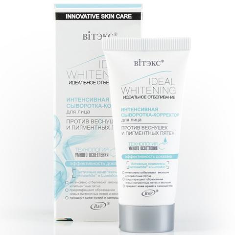 Витэкс Ideal Whitening Интенсивная сыворотка-корректор для лица против веснушек и пигментных пятен с технологией «умного» осветления кожи 30 мл