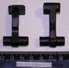 Вепрь-12 ВПО-205