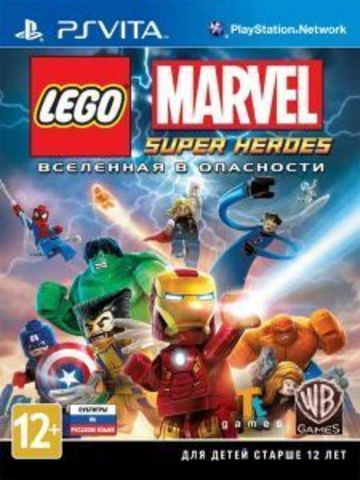 Sony PS Vita LEGO Marvel Super Heroes (русские субтитры)