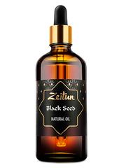Масло черного тмина, Zeitun