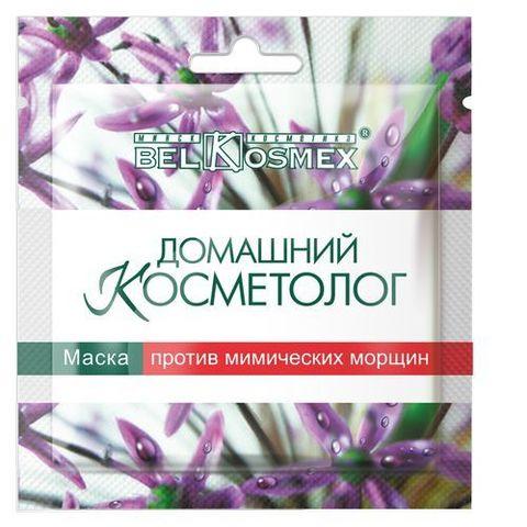 BelKosmex Домашний косметолог Маска против мимических морщин 26г