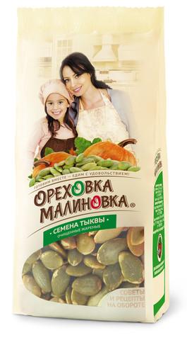 ОРЕХОВКА МАЛИНОВКА Семена тыквы очищенные жареные 75 г