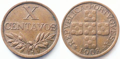 Потругалия 10 сентаво