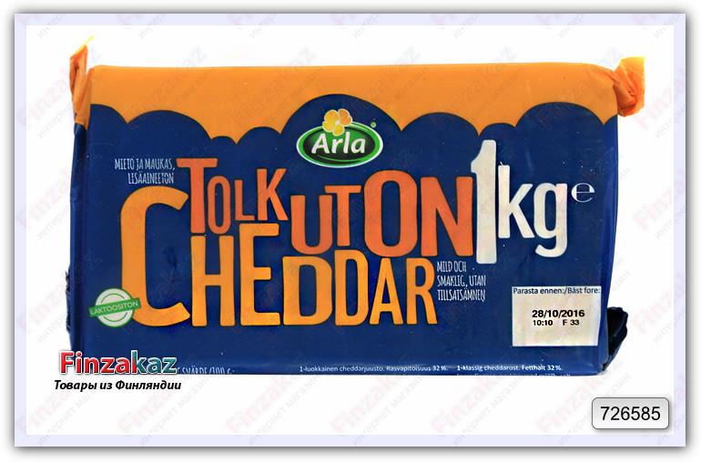 Сыр Arla Tolkuton Cheddar 1 кг