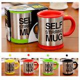 Кружка мешалка Self Stirring Mug (термокружка-миксер) (Выбрать)