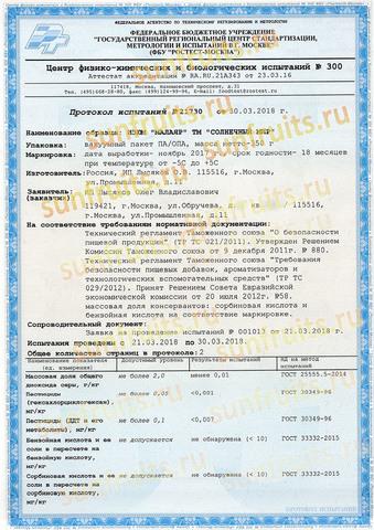 Изюм натуральный из Узбекистана