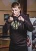 Толстовка Белояр Boxing