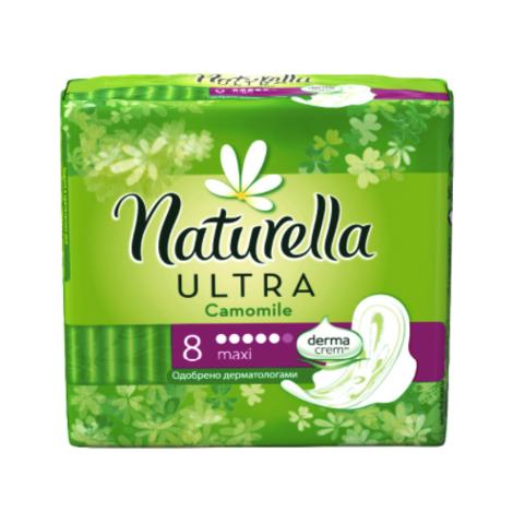 Гигиенические прокладки Naturella Classic